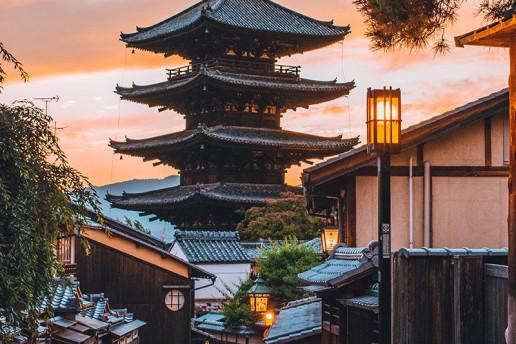 View of Yasaka-no-to Pagoda - Photo by Roméo A